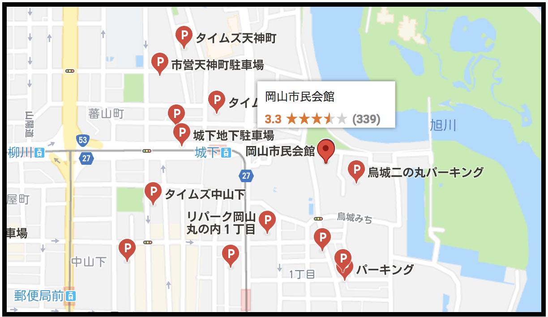 岡山市民会館の周辺で安い駐車場